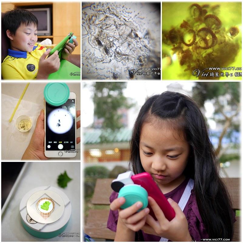 1116顯微鏡801