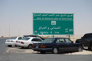 Autoestrada da Morte, Kuwait