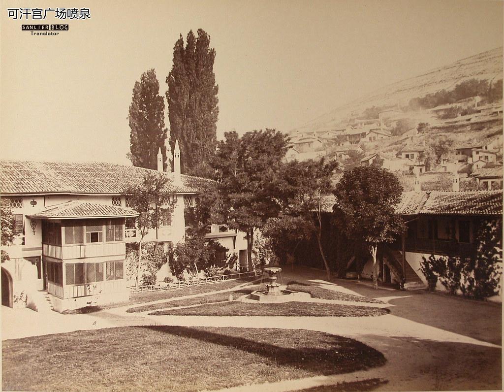 十九世纪巴赫奇萨赖09