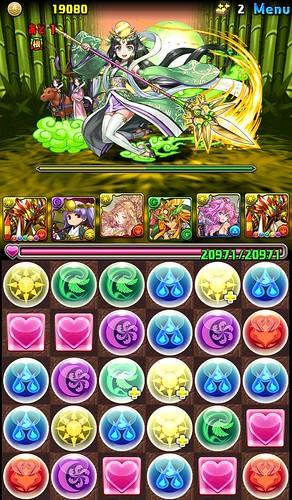 vs_yamatoRush_3_150920