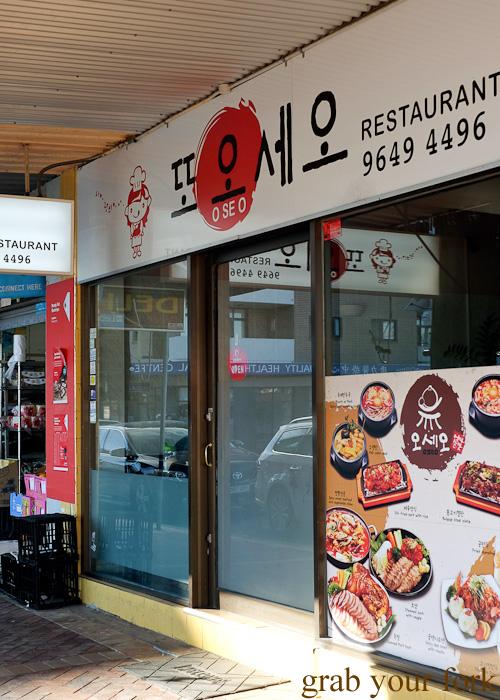 Korean dumpling stew at O Se Yo, Lidcombe