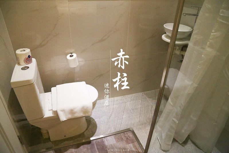 【香港四天三夜旅遊】住宿新選擇,香港赤柱的「迷你公寓 Mini Studio」,還有中環迷你酒店及銅鑼灣迷你酒店