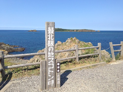 rebun-island-sukoton-cape03