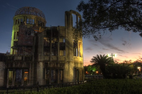 A-Bomb Dome at Hiroshima in early evening on OCT 28, 2015 (28)