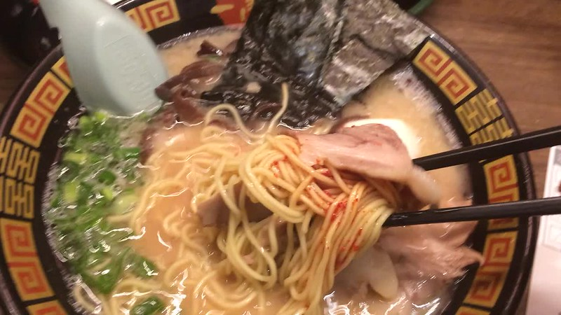 I believed I order extra ramen for mine. Ueno Ichiran.