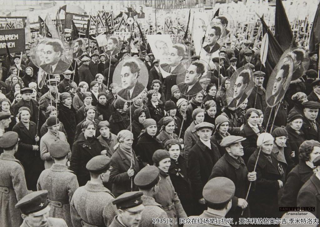 苏联初期人像(格奥尔吉·泽利马摄)39