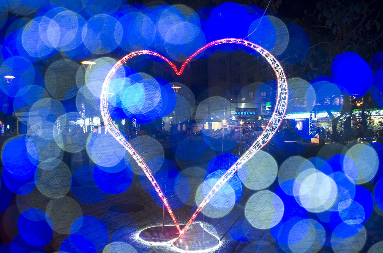 2015 最後的浪漫