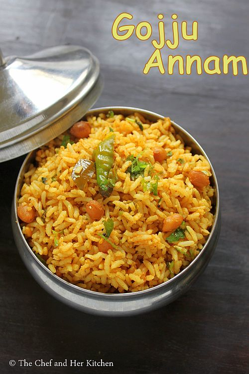 Gojju Annam | Tamarind Rice using Sambar Powder | Hunasehuli gojju Anna
