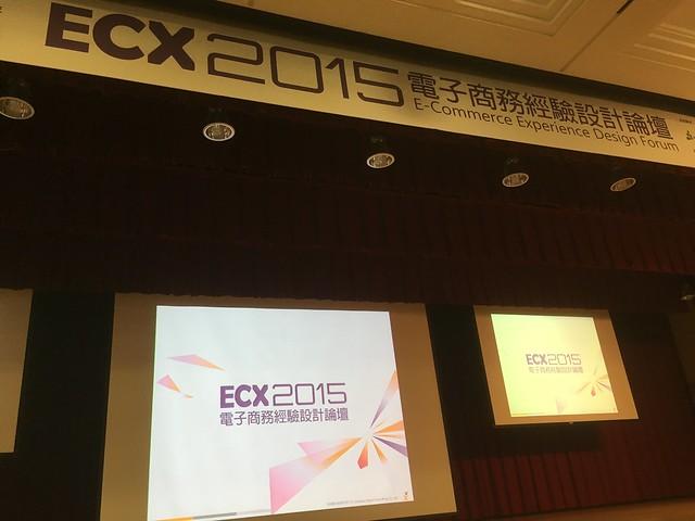 ECX 2015 主視覺@ECX 2015電子商務經驗設計論壇