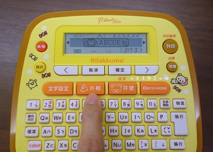 18 拉拉熊標籤機 Rilakkuma P-touch