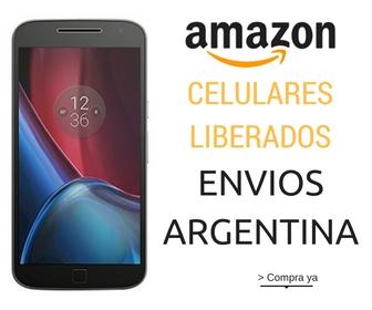 AMAZON LLEGADA A LA ARGENTINA 2016