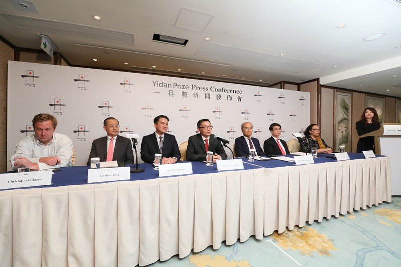 Yidan Prize Launch Event