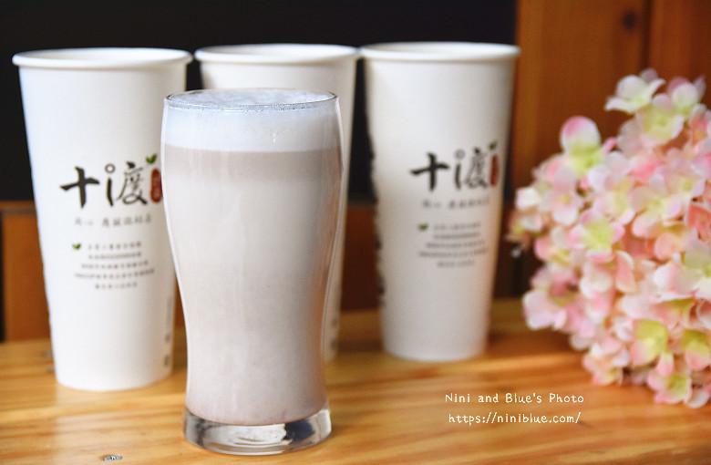 台中十渡SD果汁茶飲料30