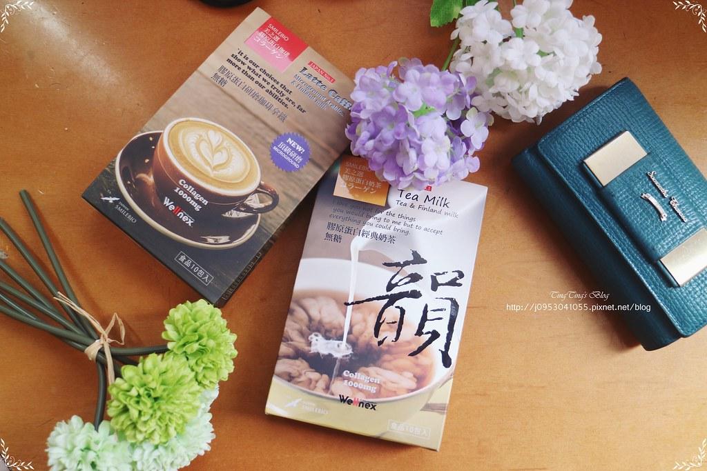美之選膠原蛋白肽-咖啡 奶茶 (6)