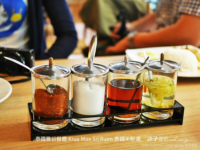 泰國曼谷餐廳 Krua Mae Sri Ruen 泰國米粉湯 26