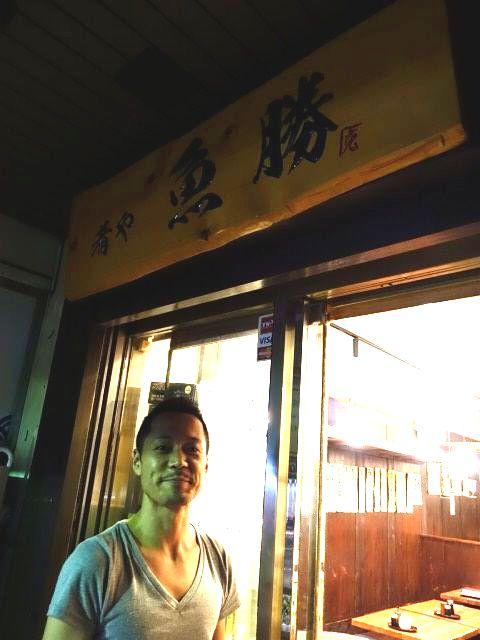 Photo:2015-08-07_T@ka.の食べ飲み歩きメモ(ブログ版)_08月13日でこちらは閉店!そして次へ!【京橋】肴や魚勝_05 By:logtaka