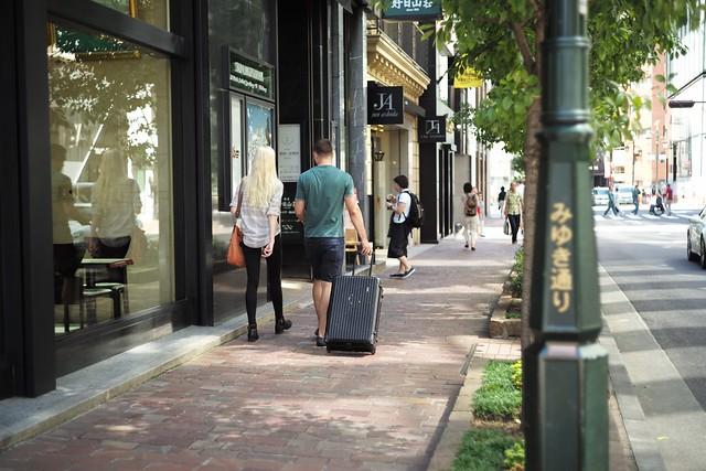 Lovers walking Miyukidori.