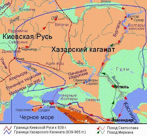 Hazarskij_kaganat_Gumilev