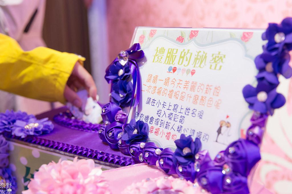 台南婚攝-文定午宴-俊成&文琪-X-台南夢時代雅悅會館-(46)