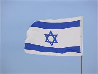Israel-Flag-Latrun-0008a