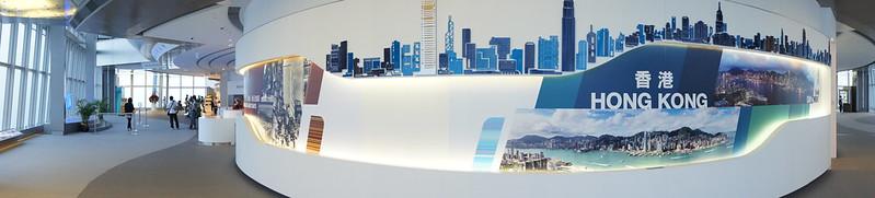 100 floors up at Sky100, Hong Kong