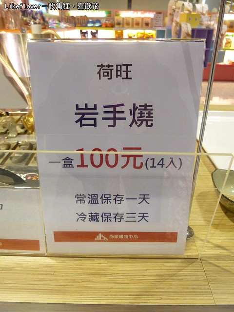 P1380395