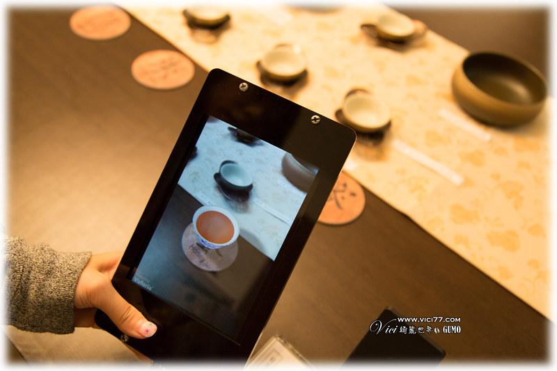 茶博物館027