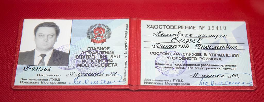 VAD_8520