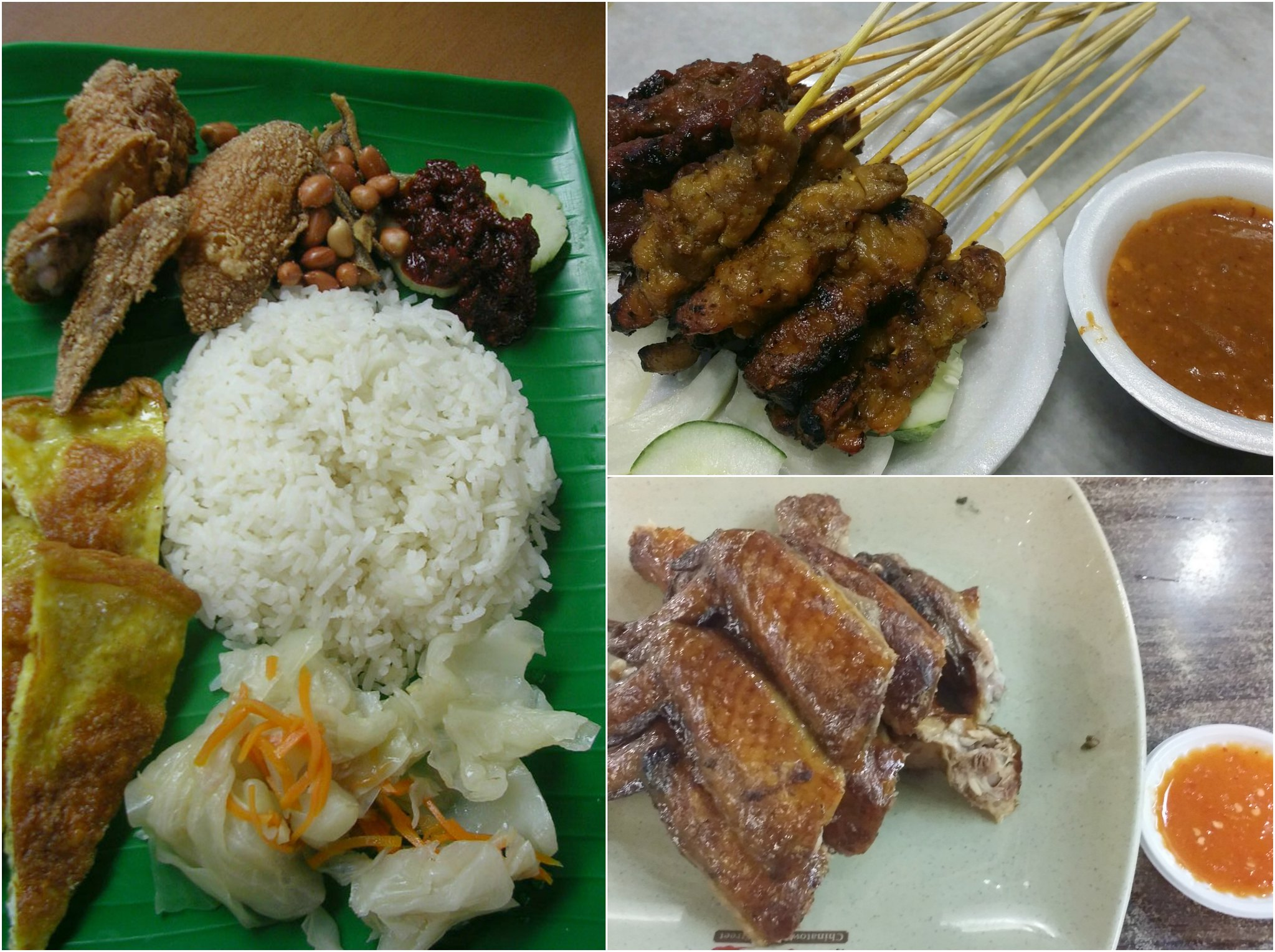Singapore Food - Nasi Lemak, Satay, Chicken Wings