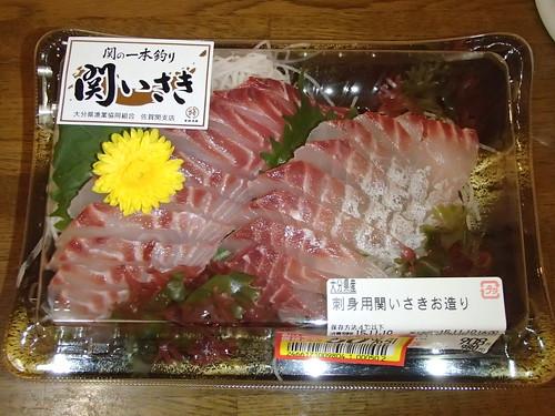 超市的生魚片 - naniyuutorimannen - 您说什么!