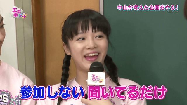 riko_nakayama01