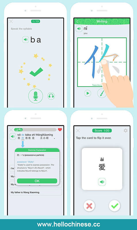 HelloChinese app for learning Chinese