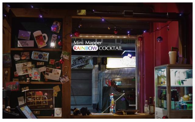 mini-mapper脈博小酒館(夾鏈袋調酒)-8