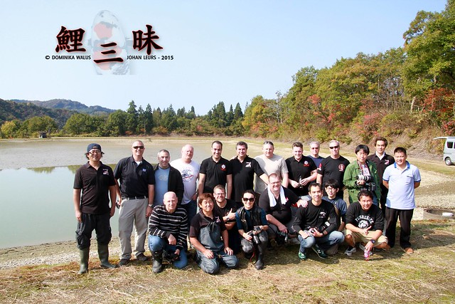 Het Shintaro Harvest team 2015...