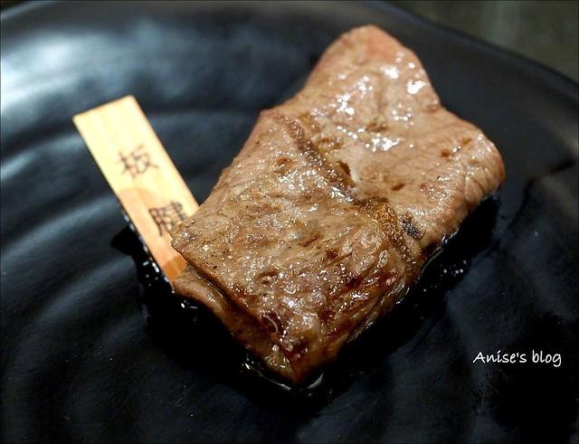 京東燒肉專門店_022