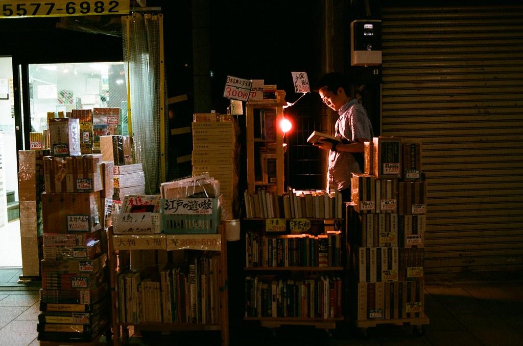 神保町 東京 Tokyo 2015/10/03 東京神保町,很有名的舊書攤街,這是我第二個晚上來到這裡找書。第一次來的時候其實已經有看到一本候選的書,但想說那時候才剛到東京,還有一點時間可以找看看有沒有更適合的書。後來逛了好多地方都沒有比原本的適合,於是決定再回到神保町、再回到原來的書店,把那本書帶走!  那是一本手繪日本皇居御所內的草木植物的圖鑑,因為都是手繪,非常特別的一本書《皇居東御苑草木帖》  Nikon FM2 Nikon AI AF Nikkor 35mm F/2D AGFA VISTAPlus ISO400 1000-0039 Photo by Toomore