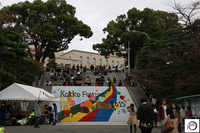 """University Festival""""Rokko Festival 2015"""""""