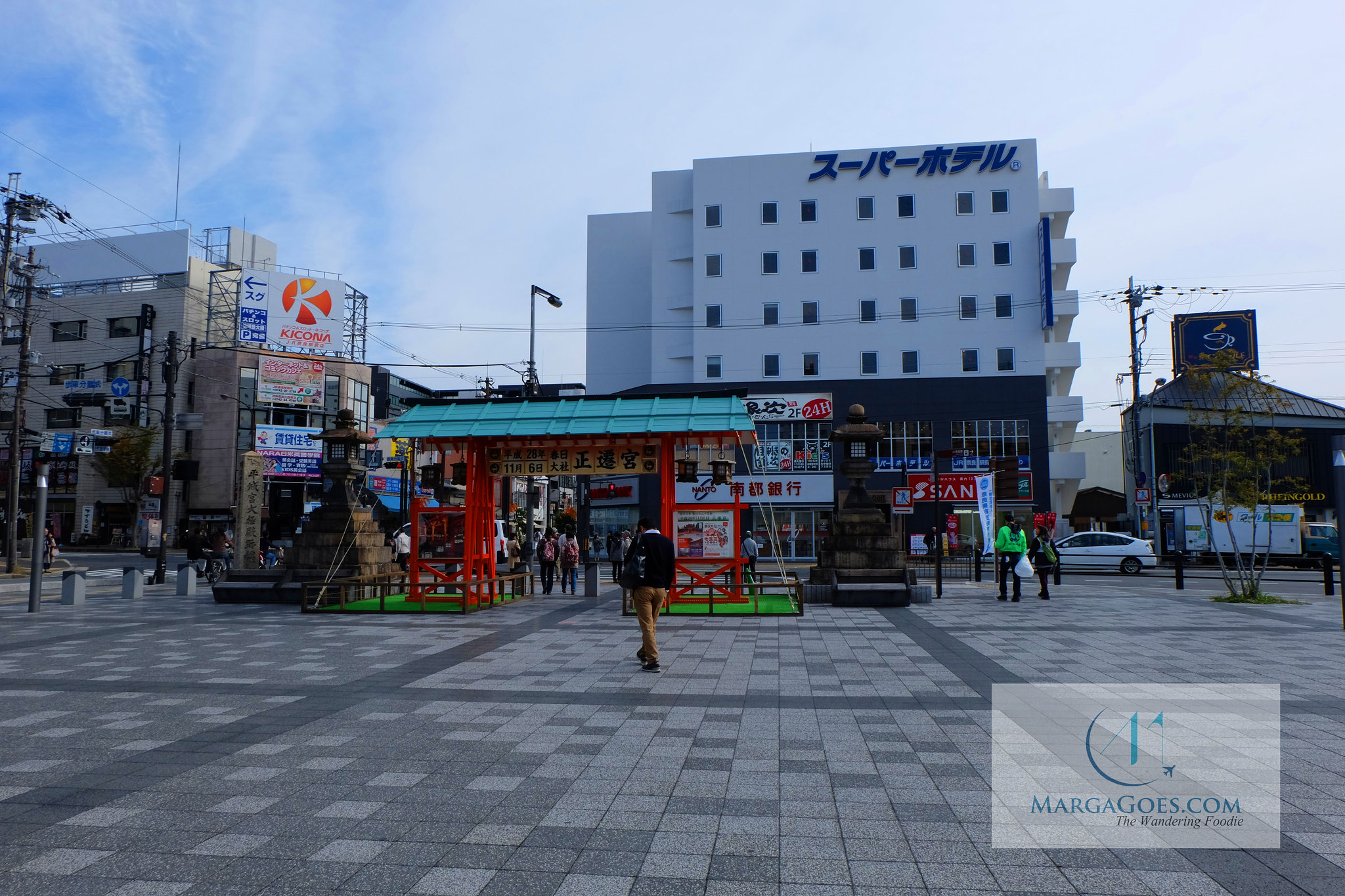 outside nara station