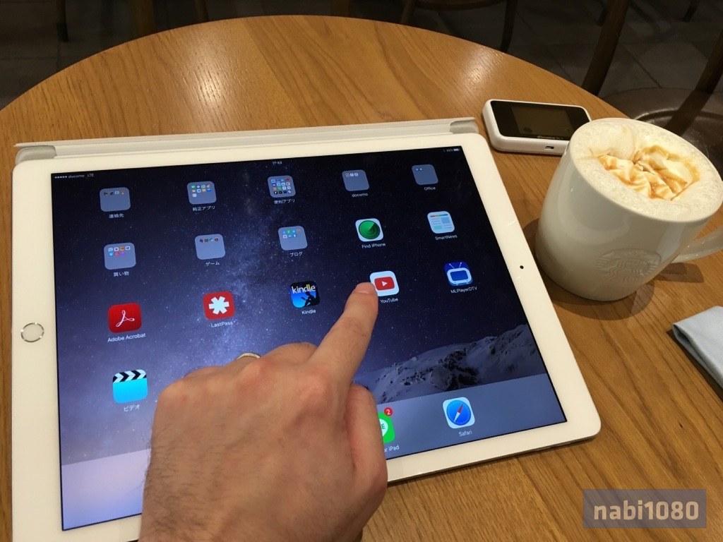 iPad Pro28