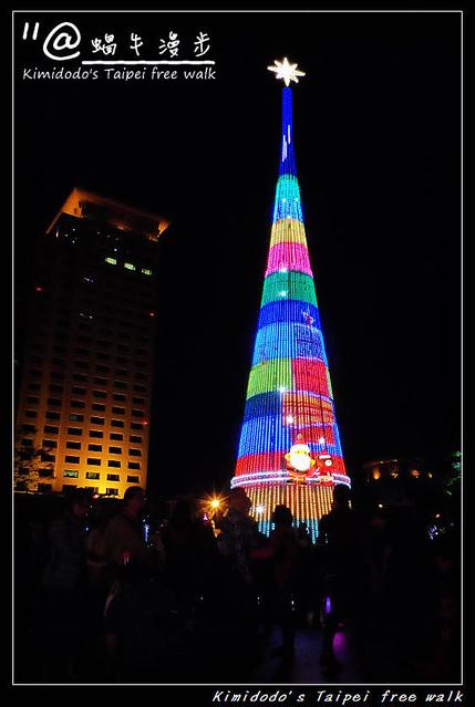 新北歡樂耶誕城 (5)