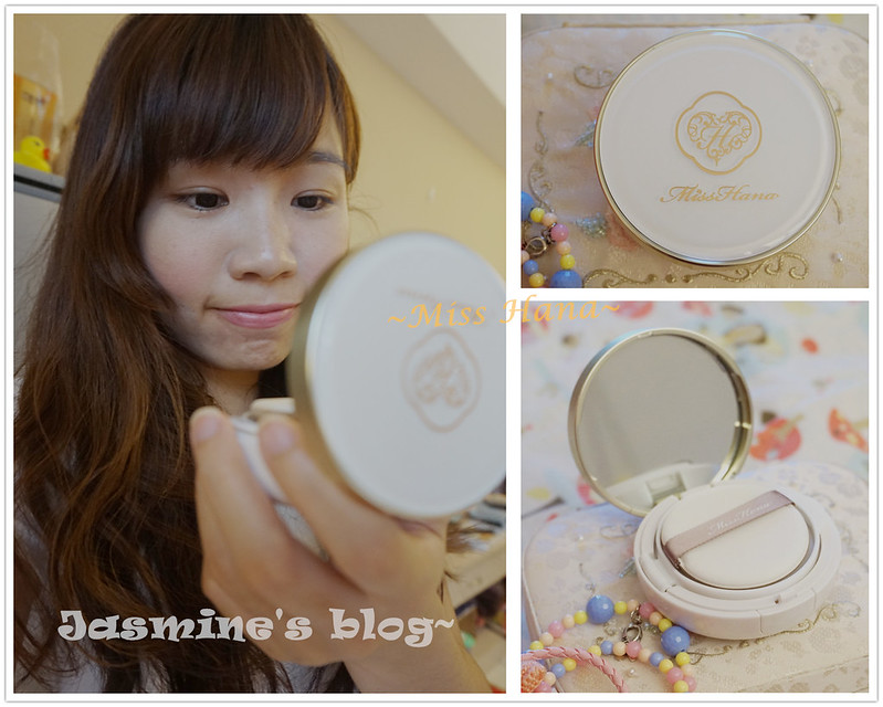 ▌美妝 ▌Miss Hana花娜小姐 光透無瑕氣墊粉餅SPF50+ 輕鬆就擁有光亮肌