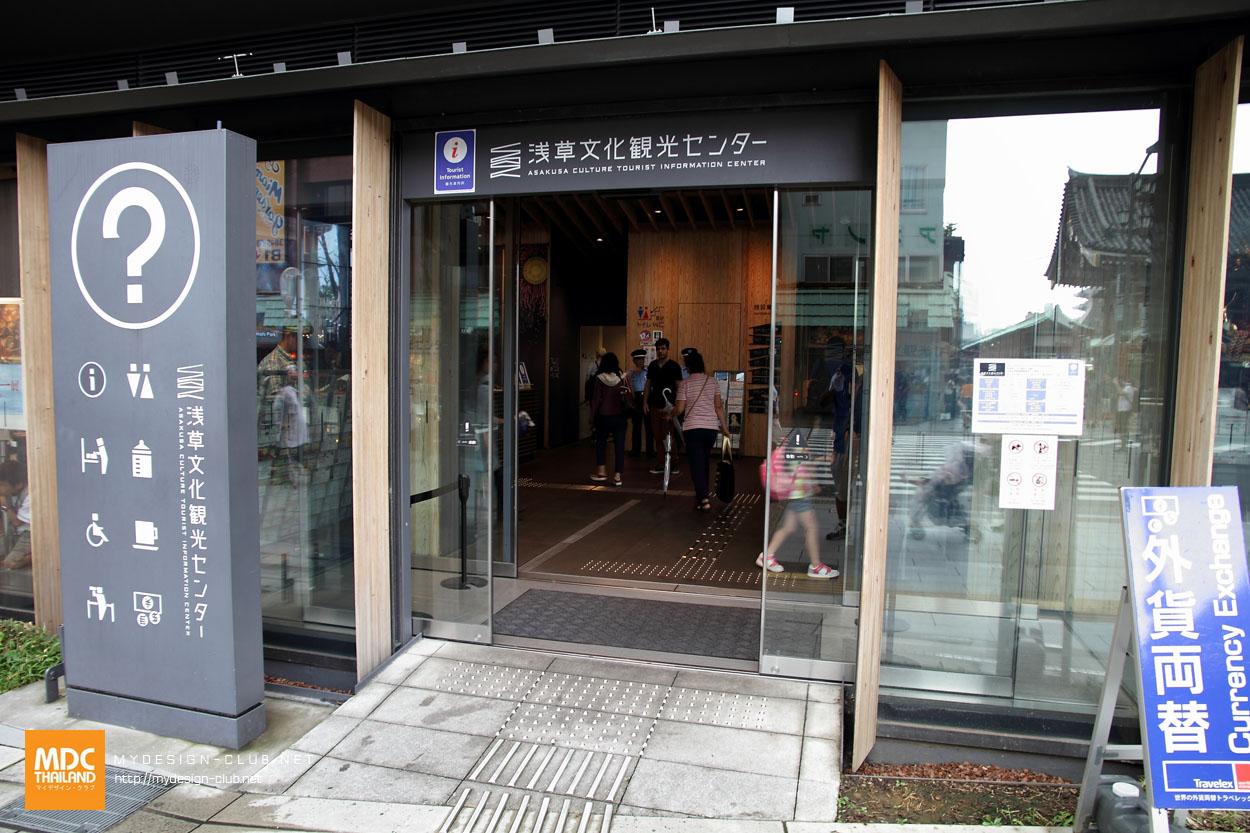 MDC-Japan2015-752