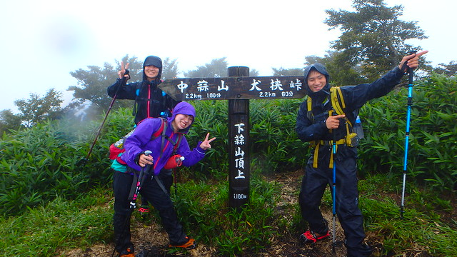 下蒜山登山 (50)