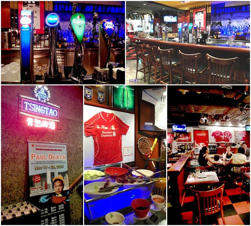 香港利景飯店-酒吧 2