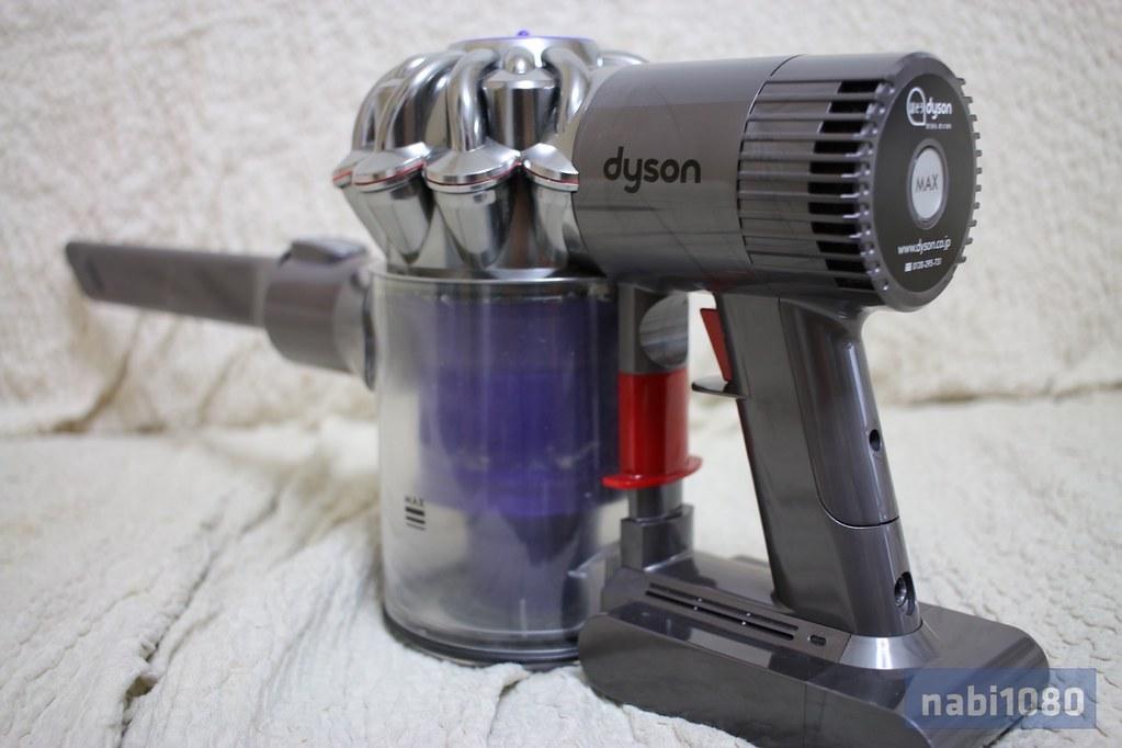 ダイソンDC6101