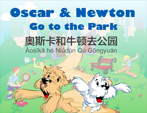 Oscar & Newton Go to the Park