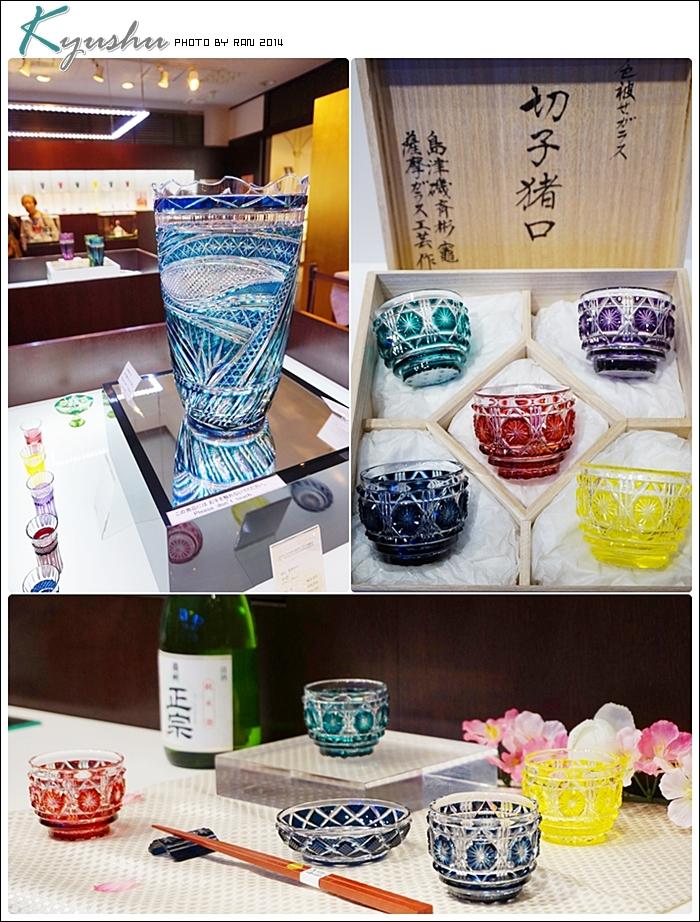 kyushu20140329010