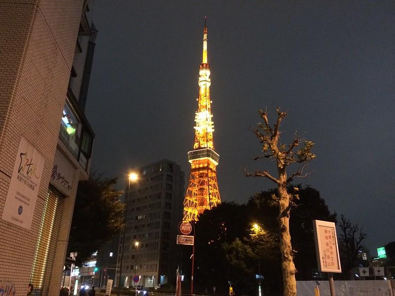 Tokyo - Tokyo Tower - LBT 2014