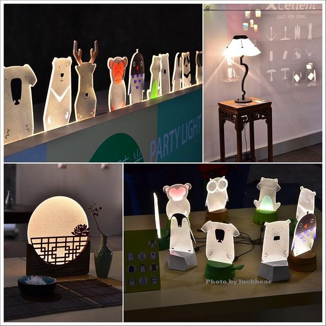 宜蘭中興文化創意園區2015台灣設計展023-DSC_6852