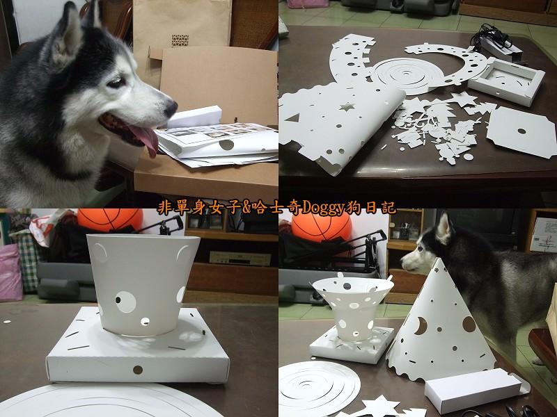 Doggy與紙箱王聖誕樹造型燈飾組04